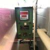 Forno da trattamento termico elettrico a muffola usato
